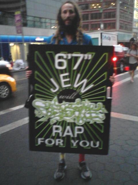 Te'DeVan the rappin' Jew